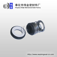 mechanical face seal for blower pump 16mm