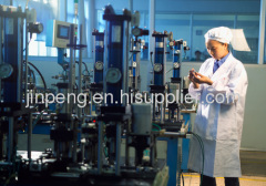 Ningbo Jinpeng Bearing Co.,Ltd.
