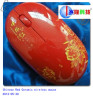 2.4G optical Chinese red style wireless mouse