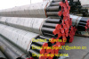 DIN1629 carbon seamless fluid steel pipe