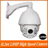 H.264 2.0MP1/2.8'' Sony CMOS 14leds, IR View 150m Indoor/outdoor long range ptz camera