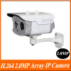 H.264 5.0MP 1/2.5'' Progressive Scan CMOS 20-25m IR View 1* High Power Array LEDS ip infrared camera