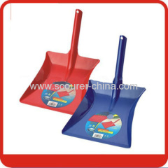 Lobby Steel Big Dustpan for Garden cleaning