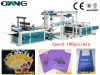 Best price good quality nonwoven d-cut bag making machine in India