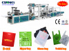 ONL-D700 Full automatic non woven zipper bag making machine