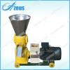 Multifunctional Animal Feed Pellet Making Machine(AZS-200C)
