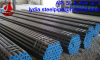 COLD DRAWN ALLOY STEEL PIPE