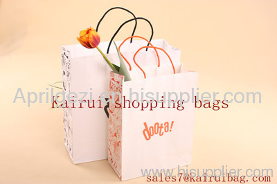 Custom White Kraft Paper Bag- KR07232