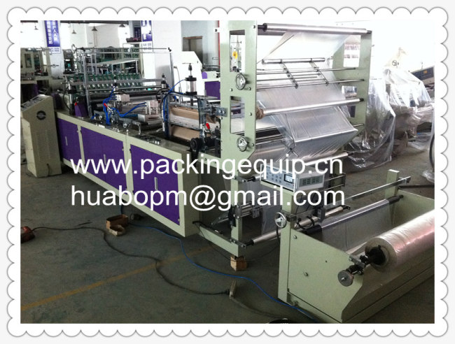 Multifunctional Computer Heat-cutting Bag making Machine