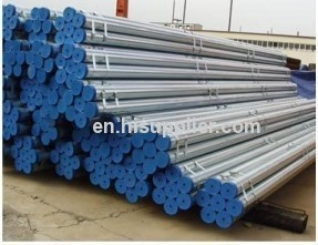 the latest price of ASTM A53 seamless steel pipe
