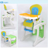 2 in 1 baby high chairs with EN14988 certificate