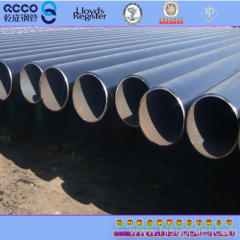 API 5LX60 carbon seamless pipe