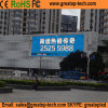 Outdoor P10 advertising LED display screen