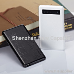 power bank with ultrathin and anit-fingerprint design