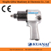 "1/2"" Heavy Duty Air impact wrench (twin hammer) Description"