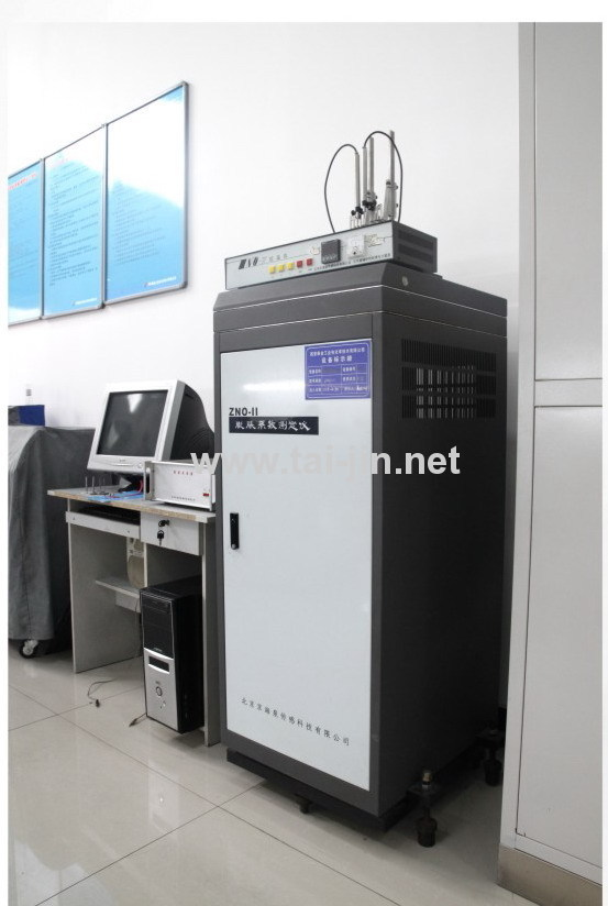 Expansion coefficient measuring instrument