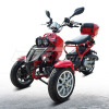 DF50TKC EEC motorized tricycles
