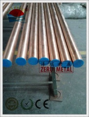 ACR Copper Tube and Pipe according to ASTM B280