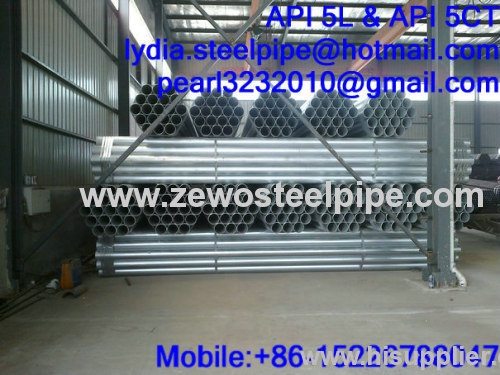 88.9MM HOT-DIPPED GALVANIZED STEEL PIPE
