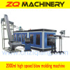 automatic pet stretch blow molding machine price