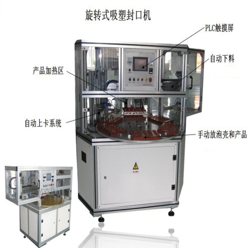 Auto blister card heat sealing machine
