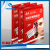 140GSM-300gsm Double Sided Matte Photo Paper