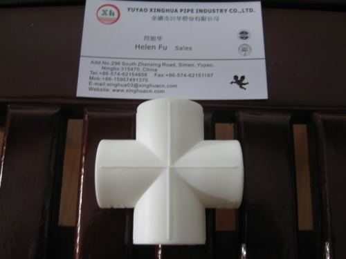 PPR Plumbing material PPR Cross from China