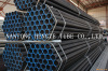 Seamless Carbon Steel Pipe Boiler Tube