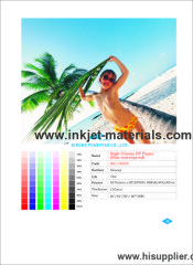 High Glossy PP Paper (non-waterproof)