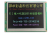 5.6 inch tft color lcd module display with touc screen 800x480
