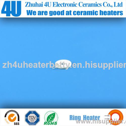 ceramic heater element for electric vehicle cup