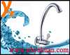 Single handle zinc alloy kitchen faucet