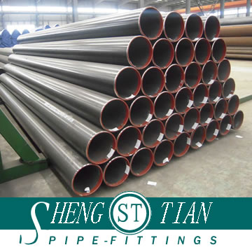 LASW carbon steel pipe