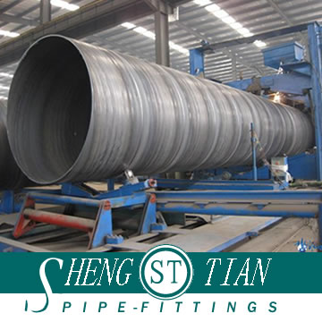 SSAW carbon steel pipes