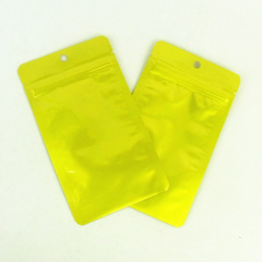 Sterile gold foil medical ziplock bag