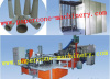 Automatic paper cone making machine