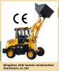 912 mini wheel loader with CE