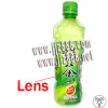 Green Tea Bottel Lens