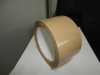 BOPP PACKING TAPE 2