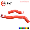 High quality Auto Parts silicone hose for Mazda RX7 FC3S Series 4 5