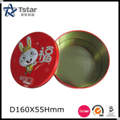Round/Oval Shape Candy Tin Can