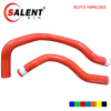 High temperature silicone rubber hose kit for HONDA TYPE R KIT FOR B16,B18 MOTOR CIVIC EK9 EG9 2pcs