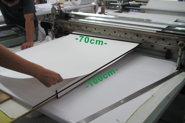Factory Directly Supply Ultra Destructible Sticker Paper Sheets ForUAE Market