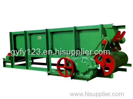 Box Type Feeder Machine
