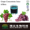 Natural Grape Fruit Juice Concentrate 65brix/Grape concentrate juice