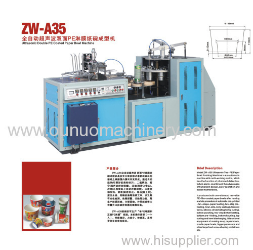 ZW-A35 Automatic Ultrasonic Double PE Paper Bowl Machine