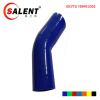 high quality blue 4 cloth layer 5mm thickness I.D.63 to 51mm Reducer elbow silicone hose for car intake air hose