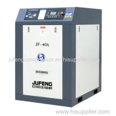 30KW 40HP Belt Driven Screw Air Compressor(ISO &CE Certificate)