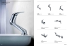 lavatory faucet ;kitchen faucet ;bathroom products ;mixer