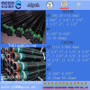 "Tubing Pipe T&C,API 5CT Grade N80,2 7/8""(73.02mmx5.51mm) NUE/EUE"